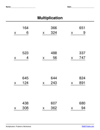 multi-digit multiplication worksheet maker